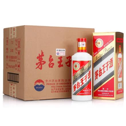 53°茅台王子酱香型礼盒500ml(6瓶装)