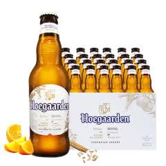 福佳白啤酒330ml*24瓶整箱装