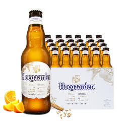 比利时风味 福佳白啤酒330ml*24瓶整箱装