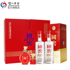 【酒厂直营】52度国窖1573 500ml*2+100ml生肖狗酒+生肖杯礼盒