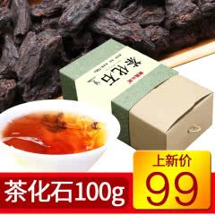 南国公主云南普洱茶碎银子老茶头熟茶茶化石古树散茶盒装100g