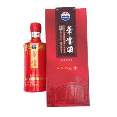【老酒特卖】53°茅台 华堂 人民大会堂 500ml (2011-2012年)