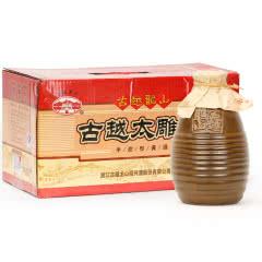 绍兴黄酒古越龙山八年陈古越太雕酒整箱礼盒370mlx8瓶装米酒糯米老酒 咸亨风味