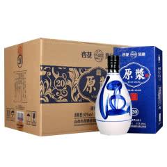 53°青花瓷20原浆白酒500ml(6瓶装)