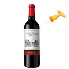 【法国原酒进口】【送开瓶器】红酒威狮堡 伯爵精选半甜红葡萄酒 750ml