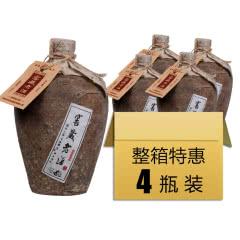 山西汾酒杏花村产地  53°清香型高粱酒窖藏老酒整箱特惠500ml*4瓶