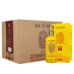 53°汾酒杏花村产地天子赋原浆白酒礼盒整箱500ml(6瓶装)