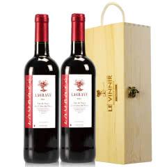 法国红酒法国(原瓶进口)醇酿干红葡萄酒双支木盒红酒礼盒装750ml*2