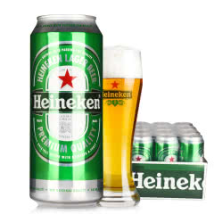 进口喜力啤酒荷兰Heineken赫尼根啤酒500ML(24听装)