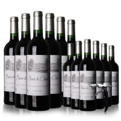 法国原瓶进口红酒嘉特干红葡萄酒750ml*6买一箱送一箱