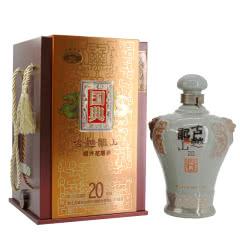 绍兴黄酒 14°古越龙山二十年花雕酒半干型1500ml