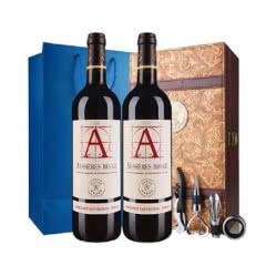 法国原瓶进口葡萄酒 DBR拉菲红酒奥希耶葡萄酒 A牌双支暗花纹礼盒750ml(2瓶装)