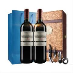 拉菲原装进口红酒 巴斯克十世(十年)干红葡萄酒双支礼盒750ml(2瓶装)