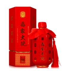 42°乔家大院酒 红灯笼版500ml 清香型白酒 杏花村产地 礼盒装