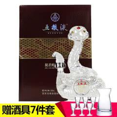 52°五粮液祝君蛇年吉祥500ml生肖酒十二生肖之生肖蛇收藏礼盒酒
