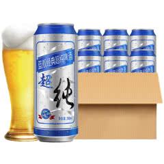 蓝舰超纯啤酒500mL(9听装)