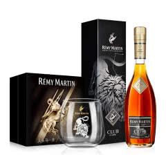 40°法国人头马CLUB优质香槟区白兰地限量版狮子座350ml+狮子座单杯礼盒