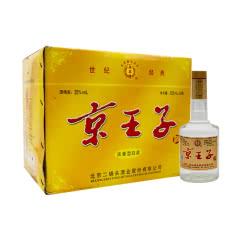 35°京王子8年宴宾500ml(6瓶装)