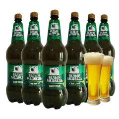 俄罗斯进口大白熊啤酒小麦精酿啤酒1.5L*6瓶