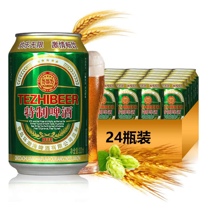 青岛啤酒 特制啤酒酒精度2.5度 啤酒整箱特价320mlx24