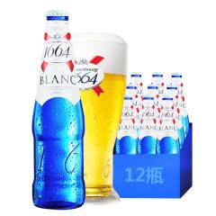 进口啤酒凯旋1664白啤酒330ml(12瓶装)