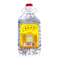 52度高沟高粱老酒粮食酒散装桶装高度泡药散酒2.5L白酒 四川泸州地产酒