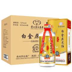 52°贵州茅台集团 白金酒公司 白金原浆酒 浓香型白酒 425ml*6瓶 整箱装