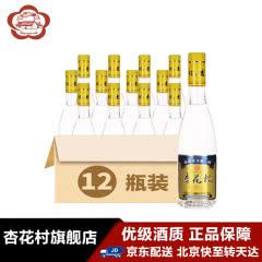 50°杏花村汾酒(优级)(黄盖玻璃瓶)450ml(12瓶装)