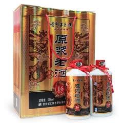 52°贵州茅台镇五星原浆老酒16窖藏(双礼盒) 500ml*2瓶 礼盒酒  浓香型白酒