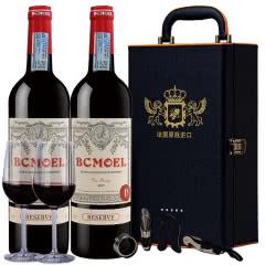 法国红酒2支装 原瓶进口珍藏干红柏翠莫埃尔葡萄酒双支送皮盒 /醒酒器 酒具
