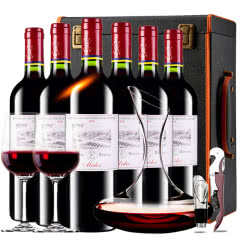 【ASC行货】法国原瓶进口红酒拉菲珍酿梅多克干红葡萄酒红酒整箱红酒礼盒装750ml*6