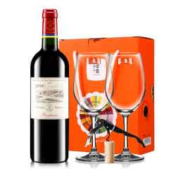 【ASC行货】法国原瓶进口红酒拉菲珍酿波尔多干红葡萄酒红酒单支装送红酒杯750ml