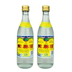 老酒 50°沱牌酒480ml(2瓶装)2011年