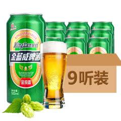 金蓝威啤酒500ml*9