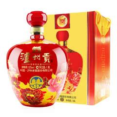 52°泸州老窖股份泸州贡Q9礼盒装(红)礼盒大坛浓香型白酒1880ml