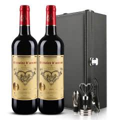法国进口红酒AOC级 威赛帝斯·爱慕干红葡萄酒 750ml 双支礼盒