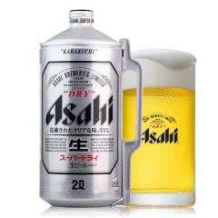 日本进口 Asahi 朝日桶装超爽生啤酒畅饮桶2L