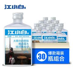 40度江小白高粱酒Se.100ml*30瓶整箱装
