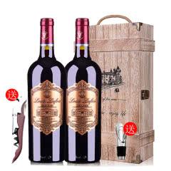 路易拉菲珍酿原酒进口红酒天使酒园干红葡萄酒木盒装750ml*2