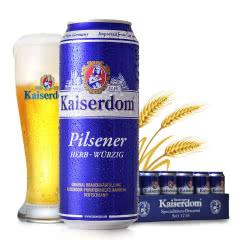 德国进口凯撒皮尔森啤酒500ml/罐*24