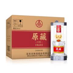 52°五粮液股份原藏天荣精品500ml(6瓶)