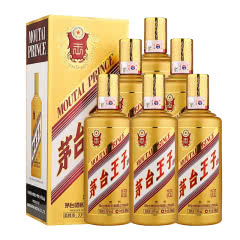 53° 茅台王子酒金王子礼盒装整箱收藏白酒500ml(6瓶装)