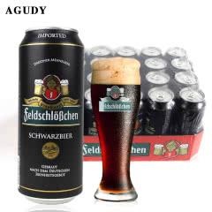 德国进口费尔德堡黑啤酒    500ml/罐*24
