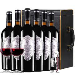 法国进口红酒拉斐天使酒园干红葡萄酒红酒整箱礼盒装750ml*6