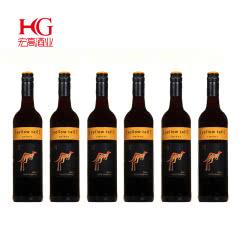 澳大利亚黄尾袋鼠西拉红葡萄酒750ml*6支