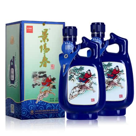 52°景阳春如意防伪酒500ml(2瓶装)
