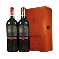 路易拉菲2008特选干红葡萄酒红酒双支礼盒装750ml*2