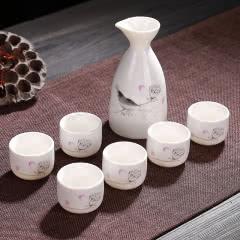白酒酒具(1壶6杯)分酒器酒壶酒杯陶瓷酒具