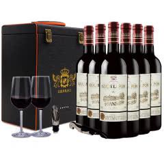 法国路易拉菲干红葡萄酒原瓶进口红酒六支整箱装送皮箱/木箱礼盒/醒酒器三选一750ml*6瓶