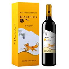 中国长城沙狐金狐黑比诺干红葡萄酒750ml